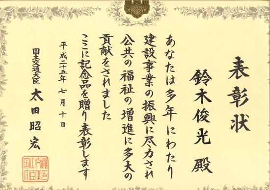 20130712073638_00001.jpg