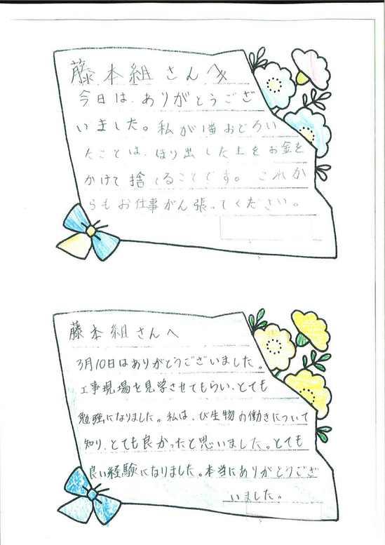 現場見学会〔名無し〕_ページ_05.jpg
