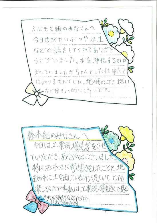 現場見学会〔名無し〕_ページ_09.jpg