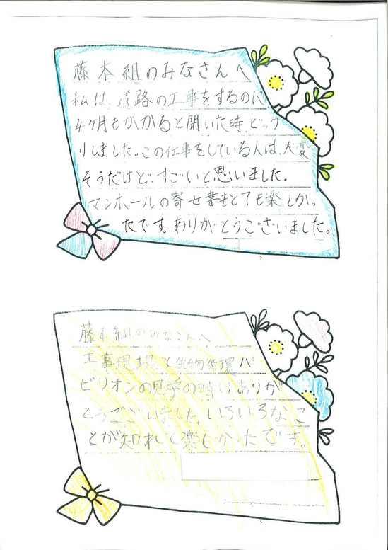 現場見学会〔名無し〕_ページ_04.jpg