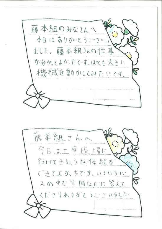 現場見学会〔名無し〕_ページ_08.jpg