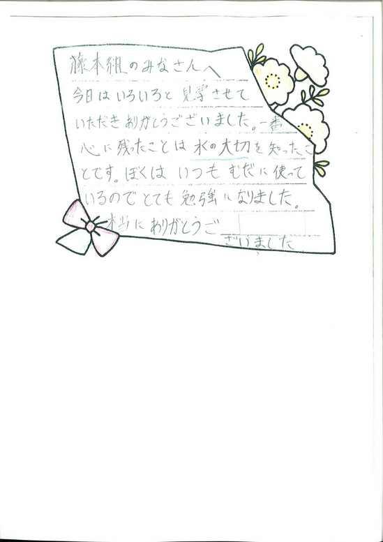 現場見学会〔名無し〕_ページ_11.jpg