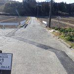 平成29年度畑地帯総合整備(担い手支援)和田岡原地区畑かん1工事