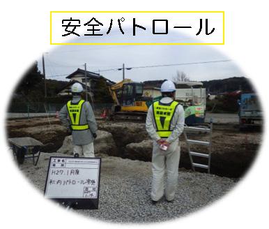 原谷浄水場1_2