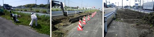 施工範囲内のゴミ拾いや水路撤去、堆積土や雑草の集積処分