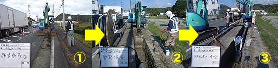 平成26年度 経営体育成基盤整備 初馬地区用水路1工事の流れ1