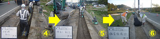 平成26年度 経営体育成基盤整備 初馬地区用水路1工事の流れ2