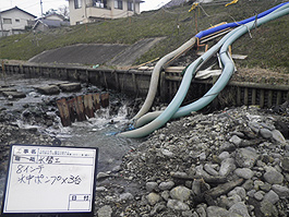 水替状況(ポンプ3台)