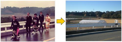 昭和51年から現在の写真
