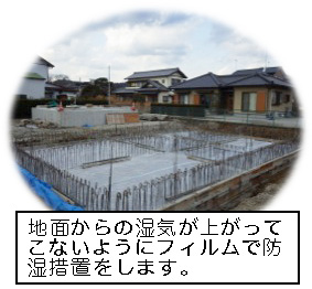 原谷浄水場2_2.jpg