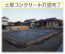 原谷浄水場4_2.jpg