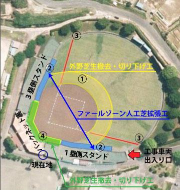 掛川球場グランド整備工事_1