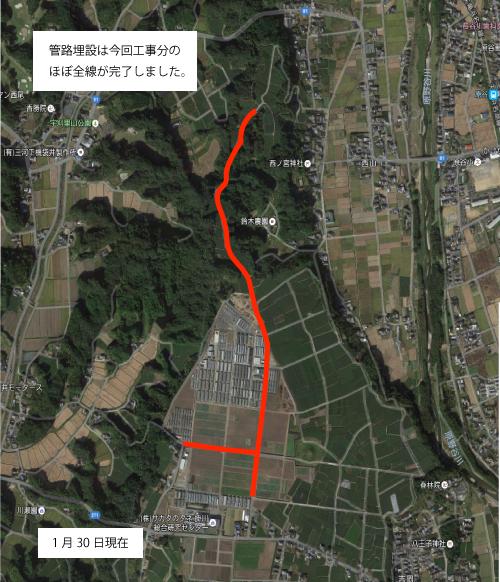kawaraban02092_2.jpg