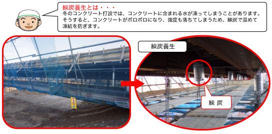 kawaraban0223_02.jpg