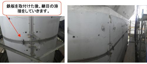 kawaraban0327_3_03.jpg