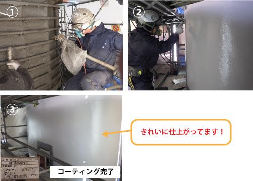 kawaraban0328_01.jpg
