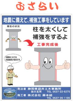 kawaraban0328_03.jpg