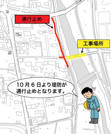 kawaraban1_03.jpg