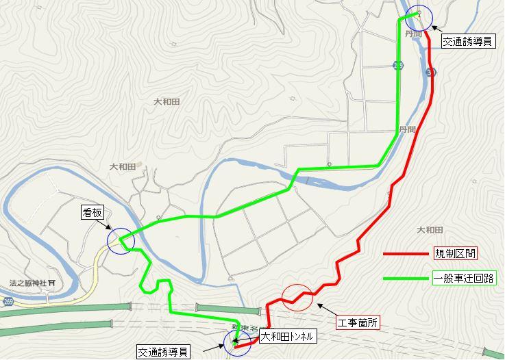 http://fujimotogumi.com/images/pic20180515map.JPG
