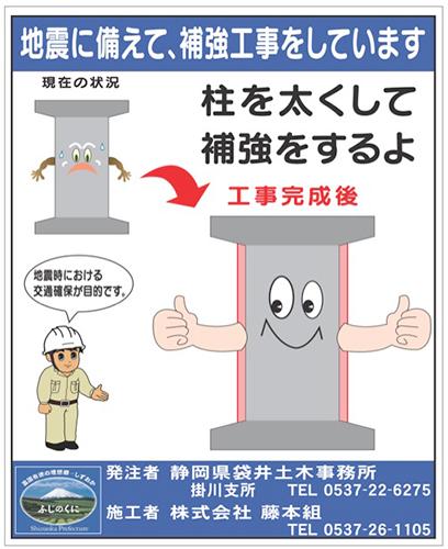 takadabashi.jpg