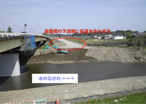 takadabashi_1.jpg